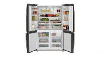 Un réfrigérateur propre