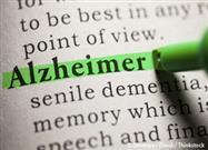 Smoking Is Major Factor in Alzheimer's Disease