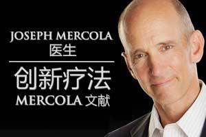 Mercola 医生