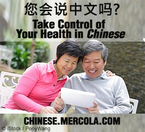 mercola in chinese