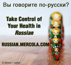 mercola in russian