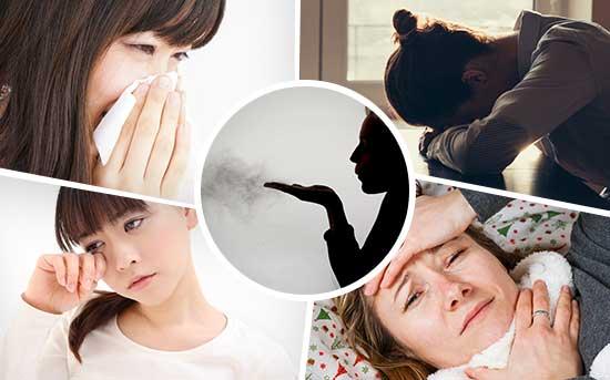 室内空气污染症状