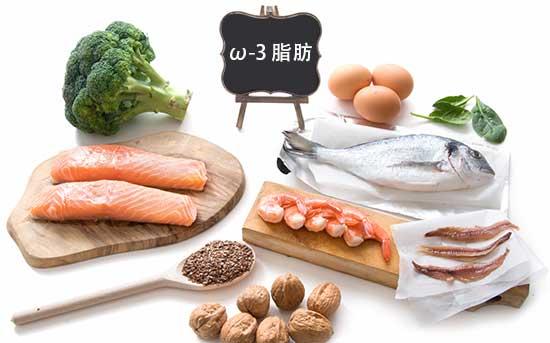 富含 ω-3 脂肪的食物