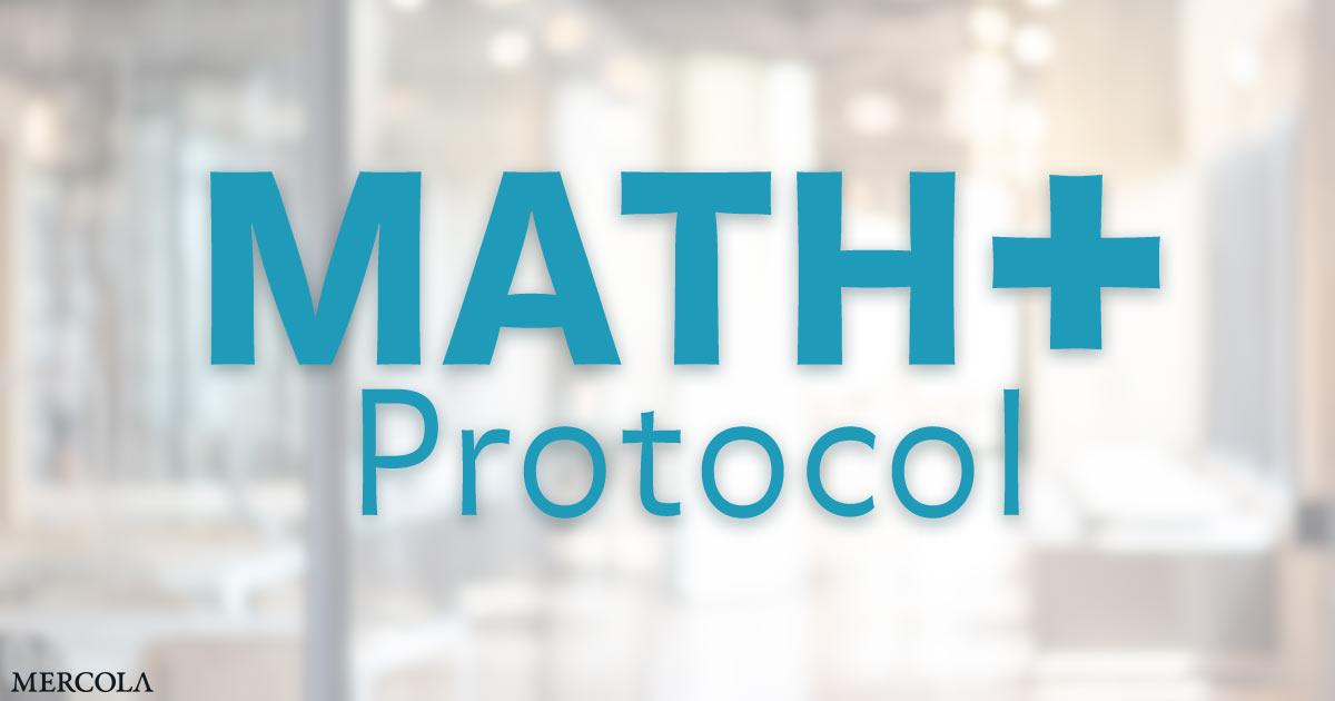 Newest MATH+ Protocol