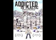 How Addiction to Plastic Poisons Our Planet