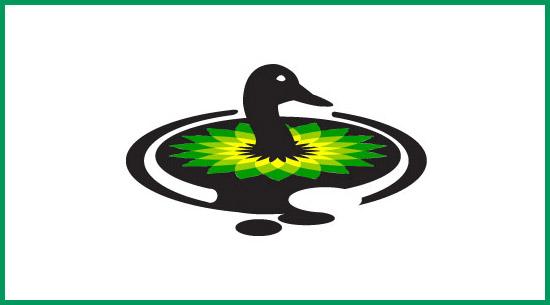 LogoMyway BP logo Contest
