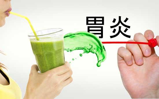 卷心菜汁可加速溃疡愈合