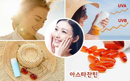 간단한 피부 암 예방법