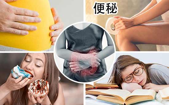 肠道细菌失衡引起的疾病