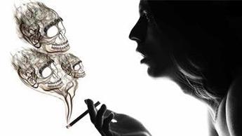 Parar de fumar começa no cérebro