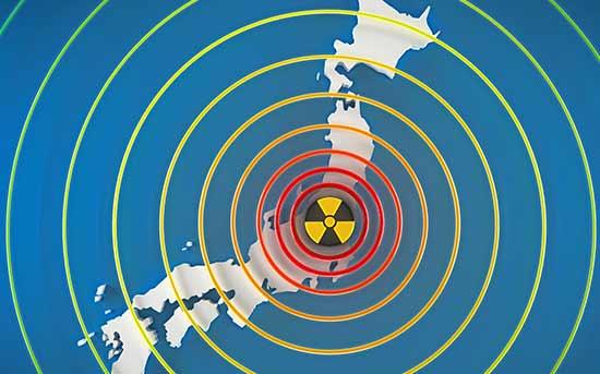 후쿠시마 방사능