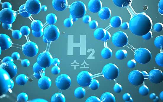 수소 분자