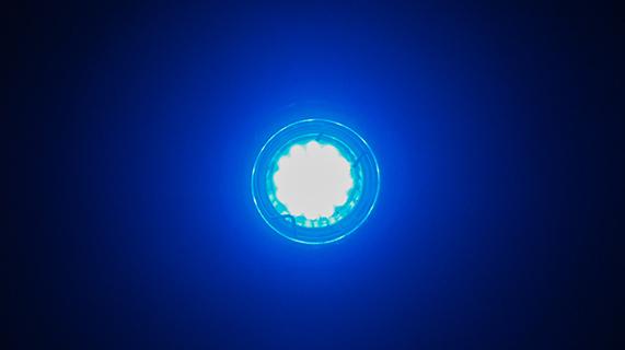 청색 LED 조명