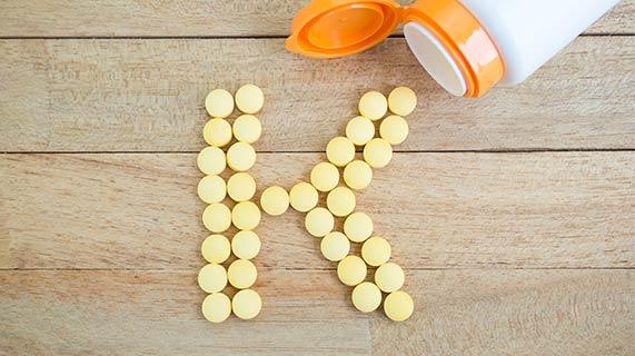 비타민 K