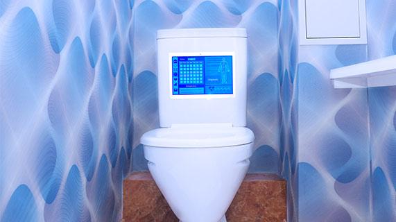 Sanitários inteligentes